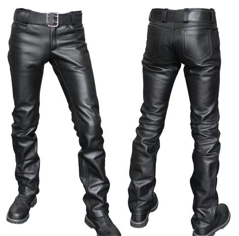 nueva llegada 9f4fe 2b2a6 Pantalones de cuero negro MisterB Jeans Zip