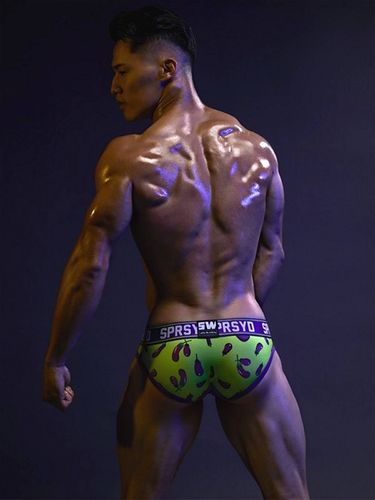 Supawear Brief Gay